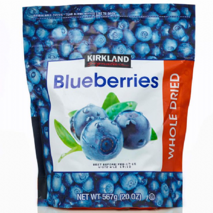 Kirkland Signature Whole Dried Blueberries, 567g, Resealable Bag